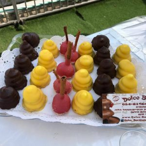 בר שוקולד של דולס'ה